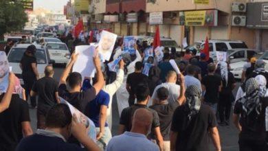 تصویر تشدید اعتراضات مردمی و بین المللی در واکنش به شهادت زندانی سیاسی بحرینی