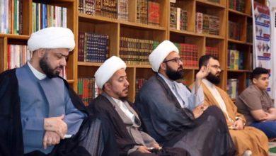 تصویر برگزاری جشن میلاد امام رضا علیه السلام در بصره