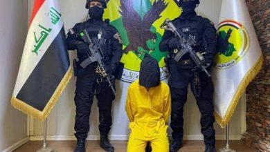 تصویر صدور حکم اعدام ۱۳ داعشی در عراق