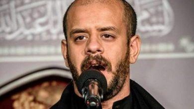 تصویر آزادی یک مداح حسینی در عربستان سعودی پس از تحمل ۹ ماه حبس