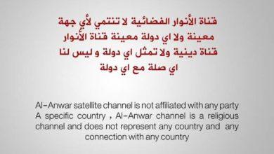 تصویر مسدود شدن سایت 36 شبکه تلوزیونی وابسته به شیعیان توسط آمریکا