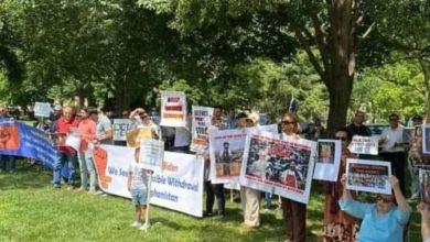 تصویر تجمع اعتراضی مقابل کاخ سفید در اعتراض به کشتار شیعیان هزاره