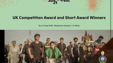 تصویر جایزه بین المللی جشنواره انگلستان برای مستند «مراسم اربعین» از عراق