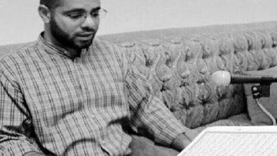تصویر شهادت جوان شیعه زندانی در بحرین