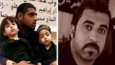 تصویر درخواست یک نهاد سازمان ملل برای آزادی دو فعال بحرینی