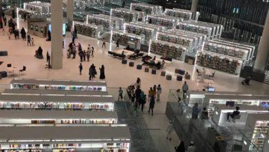 تصویر دسترسی به ۲ میلیون اثر و سند تاریخی در کتابخانه دیجیتال قطر