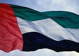 تصویر اقدامات خودسرانه مقامات امارات علیه 10 شیعه پاکستانی