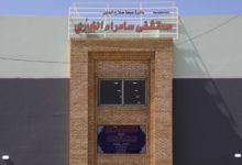 تصویر تکمیل بخش پزشکی «امام هادی علیه السلام» ویژه مبتلایان به کرونا در بیمارستان خیریه سامراء
