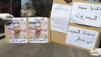 تصویر درخواست سازمان عفو بینالملل مبنی بر تحقیق درباره مرگ زندانی سیاسی بحرینی