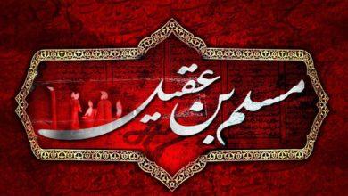 تصویر آمادگی مسجد کوفه برای برگزاری مراسم سالروز شهادت مسلم بن عقیل