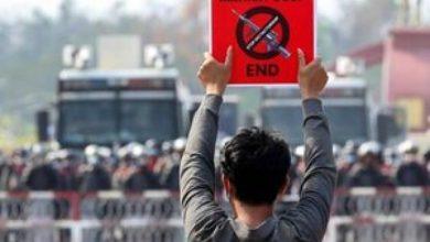 تصویر تعطیلی انجمنهای سیاسی در کشور بحرین
