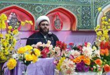 تصویر برگزاری جشن میلاد امام هادی علیه السلام در استرالیا