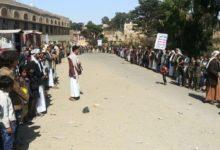 تصویر شیعیان یمن آماده برگزاری جشن عید غدیر می شوند