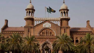 تصویر دستور دادگاه عالی لاهور برای تدریس سیره پیامبر در مدارس و دانشگاه ها