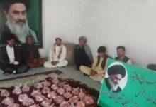 تصویر توزیع گوشت قربانی در افغانستان توسط دفتر مرجعیت شیعه