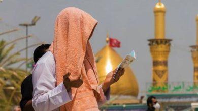 تصویر طرح آستان مقدس حسینی ویژه جاماندگان از زیارت عرفه