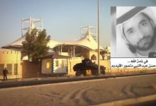تصویر شهادت زندانی بحرینی در پی کوتاهی پزشکی