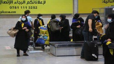 تصویر ورود صدها زائر عرفه از طریق هوایی به فرودگاه شهر مقدس نجف