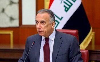 تصویر مصطفی الکاظمی: عراق نیازی به حضور نیروهای رزمی خارجی ندارد