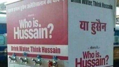 تصویر گوشه ای از خدمات سازمان «حسین کیست» در هندوستان