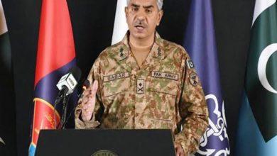 تصویر هشدار ارتش پاکستان درباره فعال شدن مجدد هستههای تروریستی در این کشور