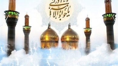 تصویر آمادگی موکب های عزاداری برای شهادت امام جواد علیه السلام