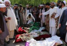 تصویر کشتار بیش از 1600 غیرنظامی در افغانستان