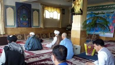 تصویر بیانیه دفتر حضرت آیت الله العظمى حسینی شیرازی درباره افغانستان