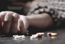 تصویر آمار بالای خودکشی در ایران