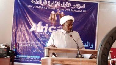 تصویر برگزاری اولین کنفرانس شیعیان آفریقا درباره غدیر