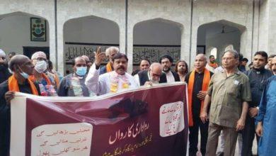 تصویر تسلیت کشیشان مسیحی پاکستان به شیعیان به مناسبت قدوم ماه محرم