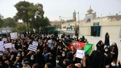 تصویر تجمع اعتراضی علیه طالبان شهروندان افغانستانی مقیم شهر مقدس قم