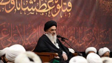 تصویر پخش بیانیات حضرت آیت الله العظمی حسینی شیرازی (مدظله) امشب بصورت زنده