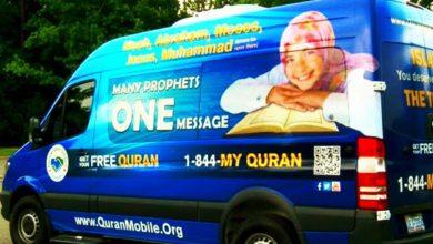 تصویر نمایشگاه سیار برای معرفی اسلام در کانادا