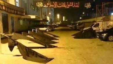 تصویر حمله نیروهای آل خلیفه به نمادهای عاشورایی