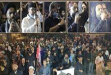 تصویر تظاهرات اعتراضی علیه اهانت تکفیریها به مقدسات شیعی در شهر کراچی