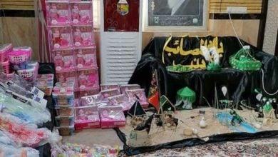 تصویر اهدای اسباب بازی به کودکان به مناسبت شهادت حضرت رقیه سلام الله علیها