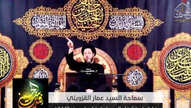 تصویر برگزاری مراسم عزای شهادت حضرت رقیه سلام الله در استرالیا
