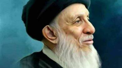 تصویر حضرت آیت الله العظمی سید محمدسعید حکیم (ره) دارفانی را وداع گفت