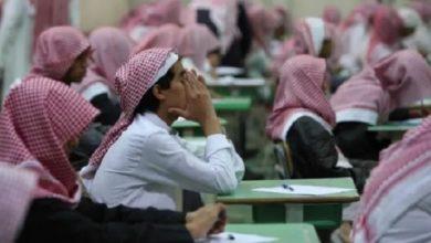 تصویر نظرسنجی برای لغو تدریس قرآن در دانشگاههای عربستان جنجال برانگیز شد