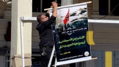 تصویر نصب پوسترهایی حاوی احادیث اهل بیت علیهم السلام در شهر مقدس کربلا