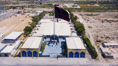 تصویر اهتزاز پرچم «کرم حسینی» با آغاز موسم اربعین
