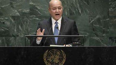 تصویر اشاره رئیس جمهور عراق به زیارت أربعین در سخنرانی سازمان ملل