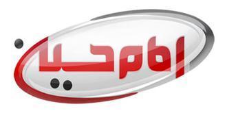 تصویر شبکه امام حسین علیه السلام ۶ را در موبایل ببینید