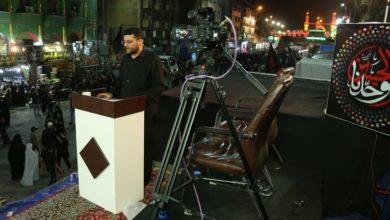 تصویر آغاز فعالیت های استودیو سیار مجموعه رسانه ای امام حسین علیه السلام در ایام اربعین