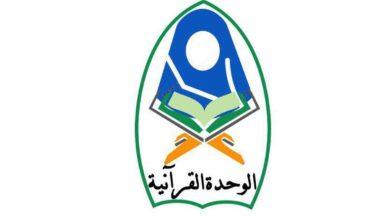 تصویر برگزاری مسابقه حفظ خطبه حضرت زینب سلام الله علیها به همت آستان مقدس عباسی