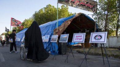 """تصویر برگزاری نمایشگاه عکس """"از بحر تا نحر"""""""