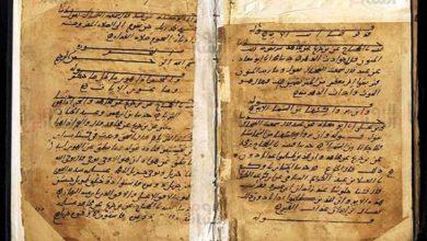 تصویر نگهداری قدیمیترین تفسیر خطی قرآن در کتابخانه اسکندریه