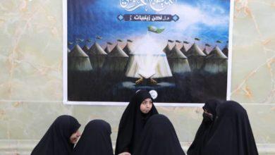 تصویر برگزاری برنامه قرآنی «هل نحن زینبیات» در شهر مقدس کربلا