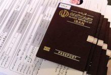 تصویر ویزای توریستی ایران آزاد شد